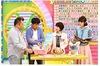関西テレビ「ウラマヨ」に出演いたしました。