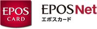 EPOS CARD 監修しています  貯蓄力を上げるたった3つの方法