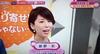 NHK「ごごナマ」に出演いたしました