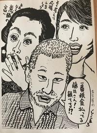 NHK「助けて きわめびと」に出演しました。